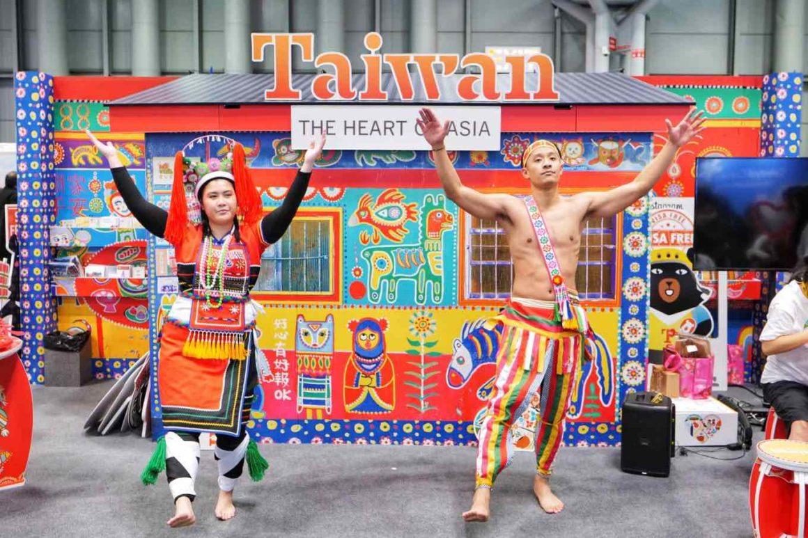 Aboriginal Taiwanese Dancing